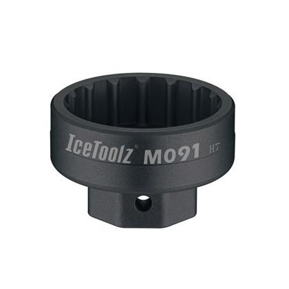 estrattore movimento centrale campagnolo ultratorque shimano hollowtech 2 ice toolz